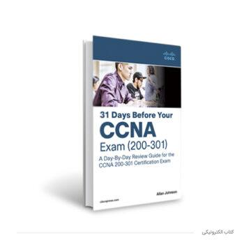 کتاب ۳۱ روز قبل از آزمون سیسکو 31 Days Before CCNA 200-301