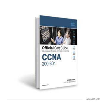 کتاب آموزش سیسکو CCNA 200-301