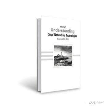 کتاب آموزش CCNA و سیستم عامل سیسکو