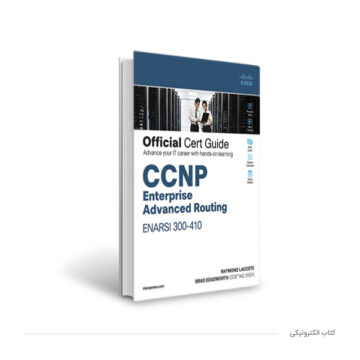 کتاب آموزش سیسکو Cisco CCNP Enterprise Advanced Routing 300-410