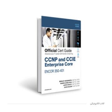 کتاب آموزش سیسکو CCNP and CCIE Enterprise Core